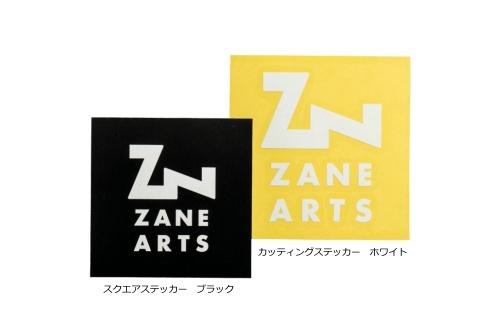 ゼインアーツ ZANE ARTS スクエアステッカー ブラック AC-005
