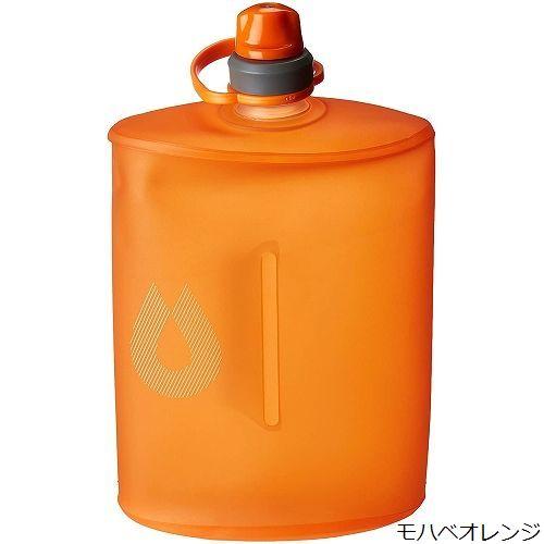 ハイドラパック Hydrapak ストウボトル 1L