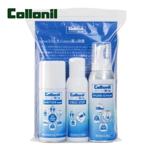 コロニル Collonil コロニルブルー 360キット Collonil bleu 360 kit