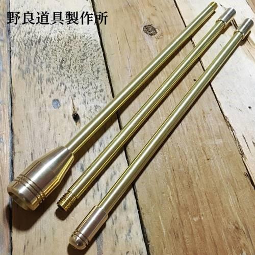 野良道具製作所  野良ブラスター 3本継 ロングver. 90cm