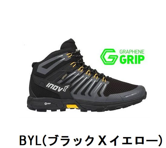 inov-8 イノヴェイト | ROCLITE 345 GTX MS ロックライト345GTX メンズ