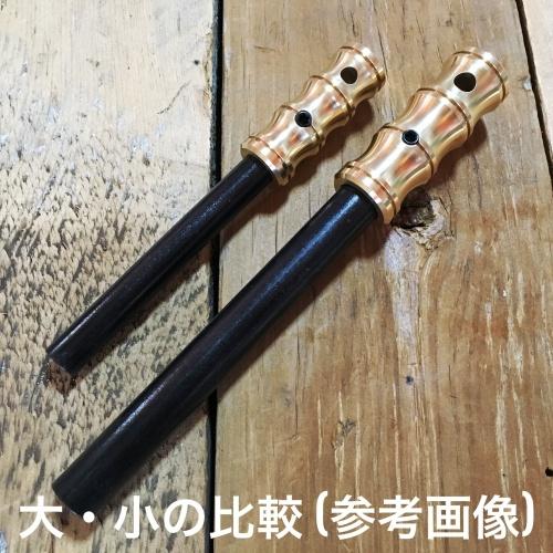 野良道具製作所 真鍮ハンドル メタルマッチ 「 野良スティック  〜竹〜  」 極太13mm径 ストライカー1点付属