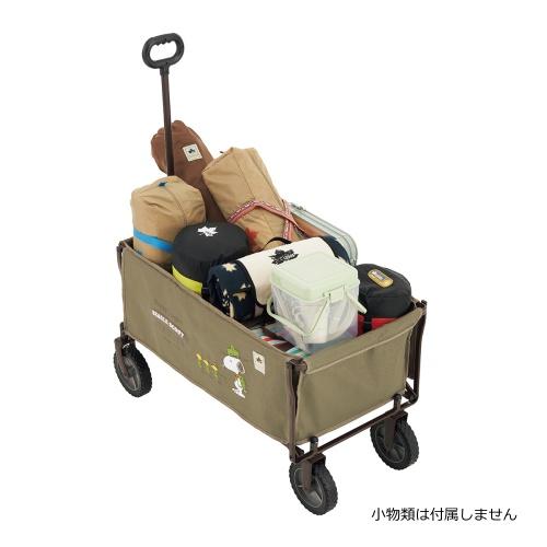 ロゴス LOGOS スヌーピー SNOOPY (洗える)キャリーカート