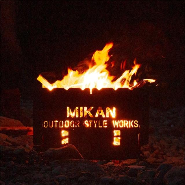 ミカン MIKAN トランスフォーム焚火台