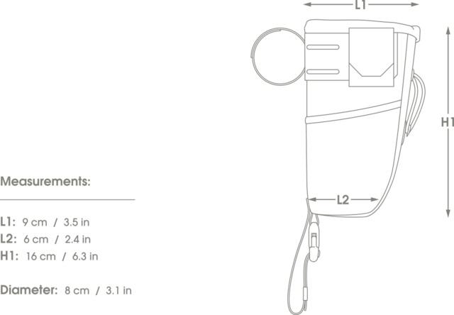 アピデュラ APIDURA フードポーチプラス レギュラー 0.8L