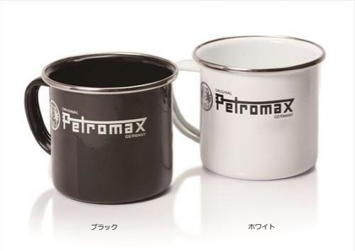 ペトロマックス PETROMAX エナメルマグ ホワイト