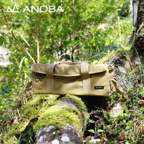 アノバ ANOBA マルチギアボックス S コヨーテ