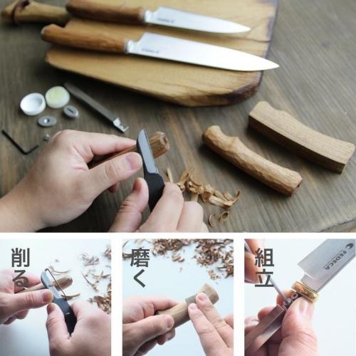 フェデカ FEDECA It's my knife Santoku 大 ( ステンレス鋼 / 銀紙三号 )