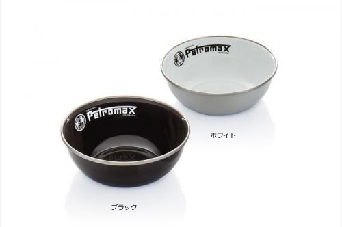 ペトロマックス PETROMAX エナメルボウル (2枚入り) ブラック