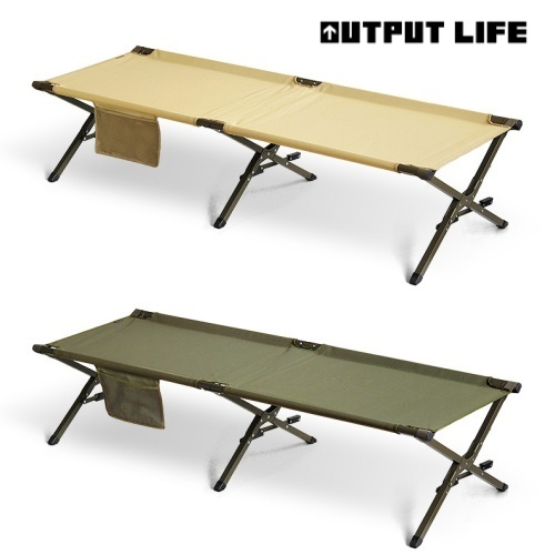 アウトプットライフ OUTPUT LIFE イージーコット EASY COT