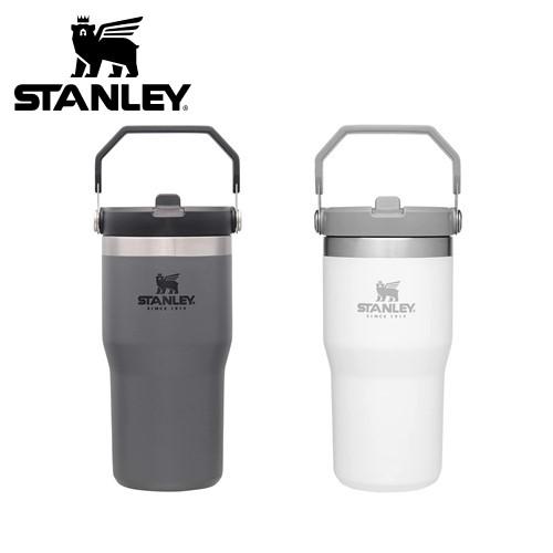 スタンレー STANLEY  アイスフローフリップストロー 真空タンブラー 0.59L