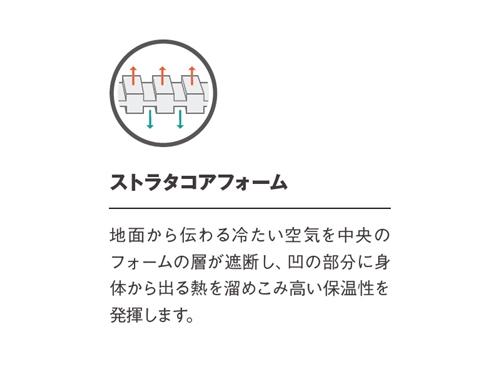 サーマレスト THERMAREST  モンドキング3D L(ラージ)