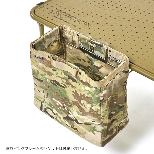 バリスティクス BALLISTICS  ADJUSTABLE TRASH & STRAGE FRAME