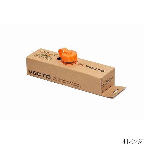 クノック CNOC Vecto 2L