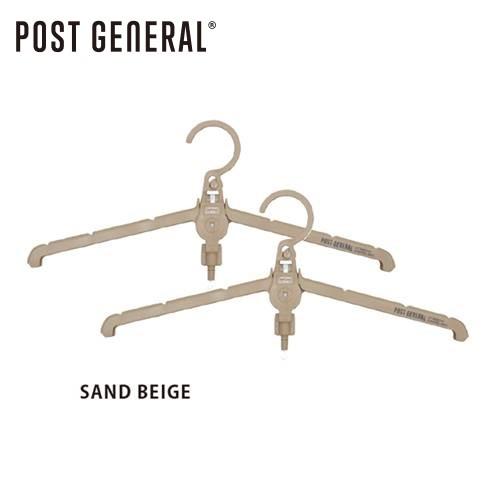 ポストジェネラル POST GENERAL  ギミックハンガー パックツー サンドベージュ GIMMIC HANGER -PACK2- SAND BEIGE
