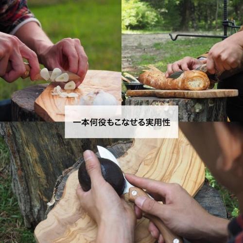 フェデカ FEDECA 折畳式料理ナイフ ウォルナット ( ステンレス鋼 / 銀紙三号 )