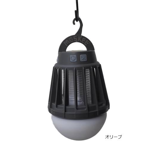 5050ワークショップ 5050WORKSHOP  モスキーランタン ゆらぎ MOSKEE yuragi