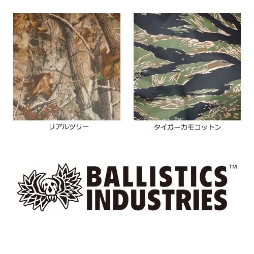バリスティクス BALLISTICS  TURK CASE カモ