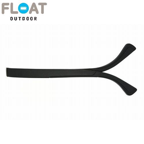 フロート アーバンギャラクシー FLOAT アクティブテンプル ブラック テンプル単品