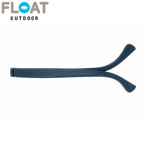 フロート アーバンギャラクシー FLOAT アクティブテンプル ネイビー テンプル単品