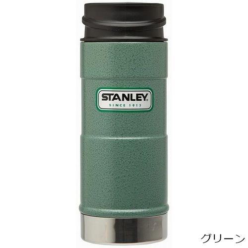 スタンレー STANLEY 真空ワンハンドマグ 0.35L