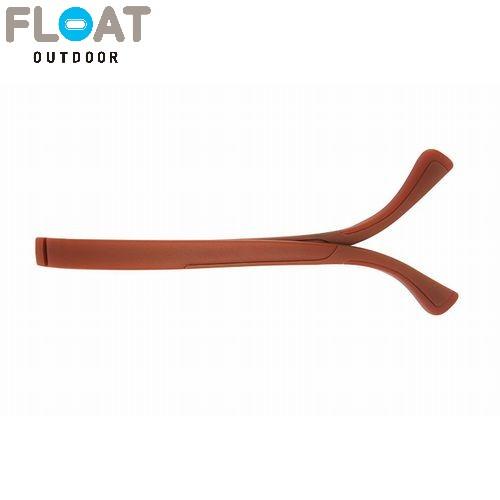 フロート アーバンギャラクシー FLOAT アクティブテンプル モルト テンプル単品