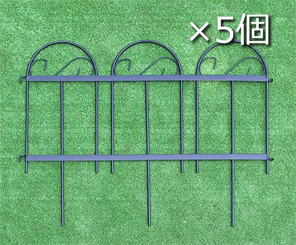 【送料無料】スチールフェンスFS901