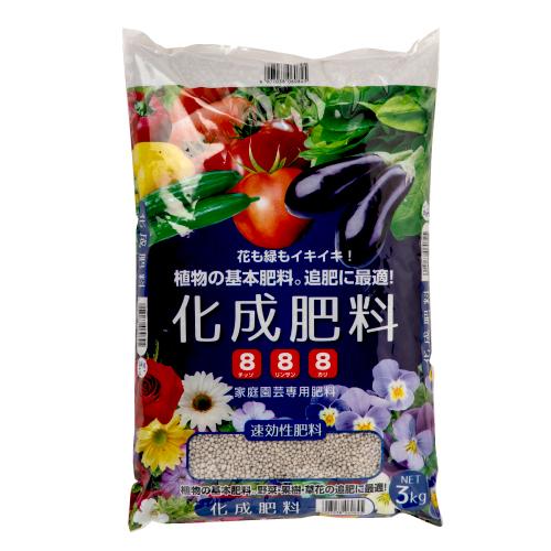化成肥料 3kg