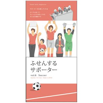 ふせんするサポーターVOL6 女子サッカー