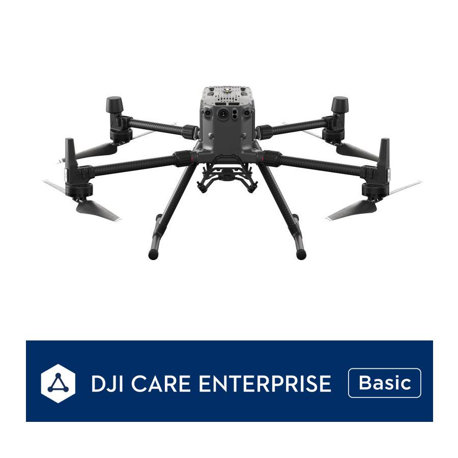 MATRICE 300 RTK(DJI Care Enterprise Basic付き)【取寄】