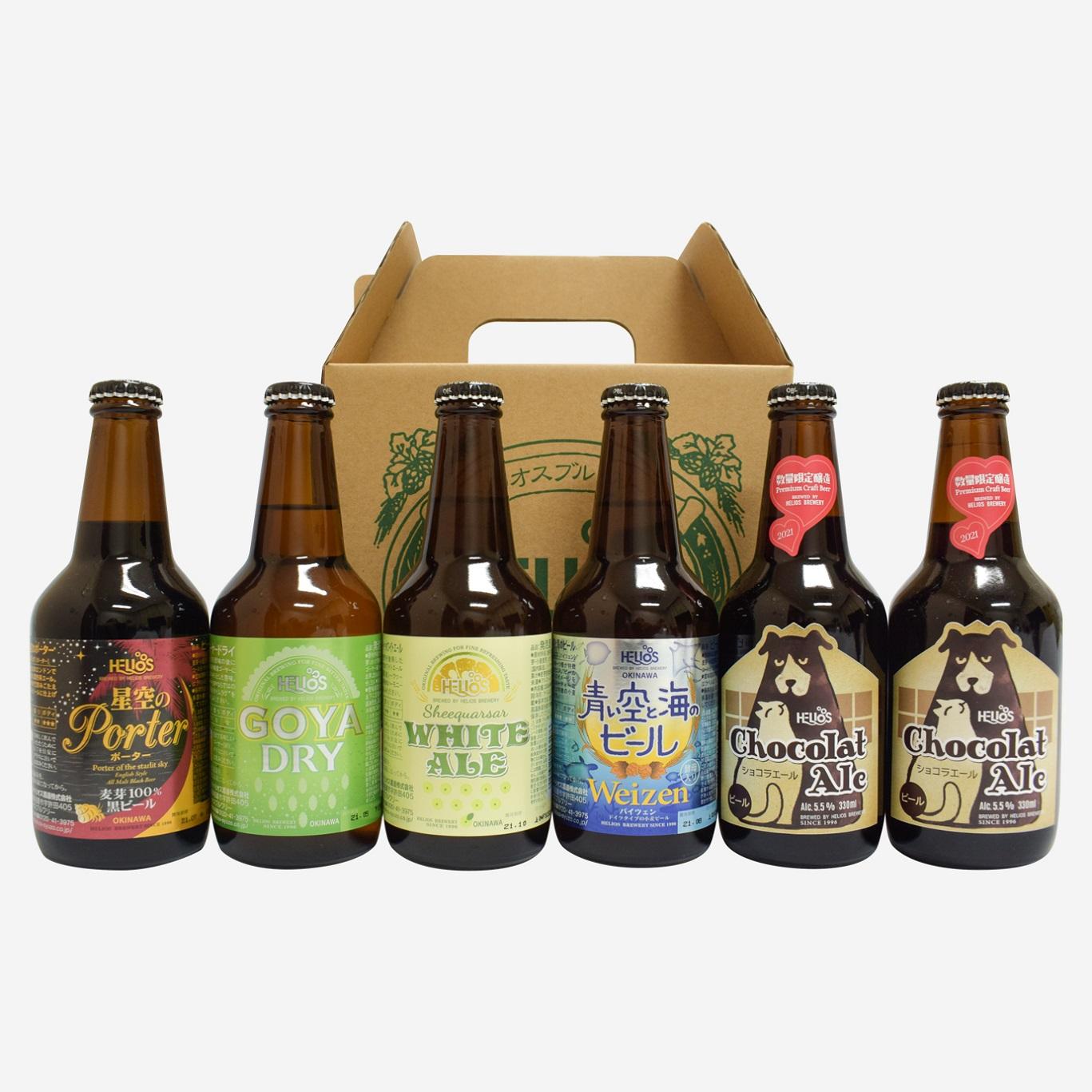 【セット数限定】ヘリオスクラフトビール5銘柄アソート6本セット330ml瓶