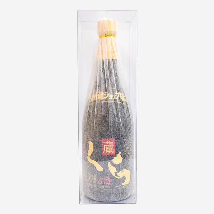 ショップ限定★五年古酒ブレンド「くらブラック」30度720ml[クリアケース付]