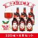 【完売しました】【2020年★限定200セット】サンタビール(インペリアルレッドエール)7%330ml6本セット