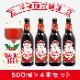 【完売しました】2020年★限定80セット★サンタビール(インペリアルレッドエール)7%500ml4本セット