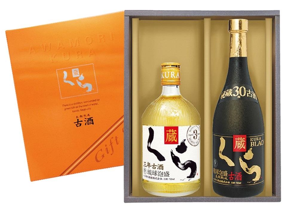 ★お中元人気No.1★古酒くら25度&くらブラック30度ギフトセット