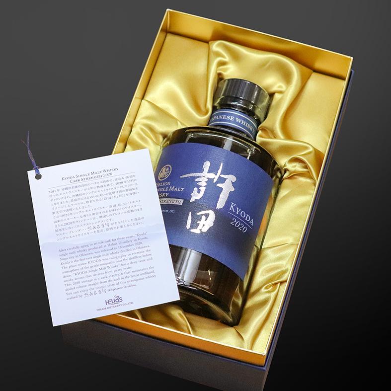 【4/12追加販売分】シングルモルトウイスキー許田カスクストレングス2020