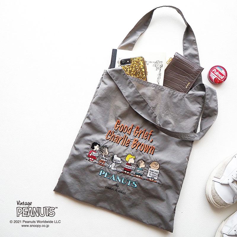 【2021ss】Peanuts ダブルトートバッグ 刺繍(2色)