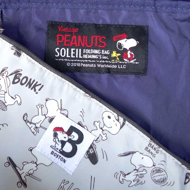 【SOLEIL】 Peanuts ショルダー(2柄)