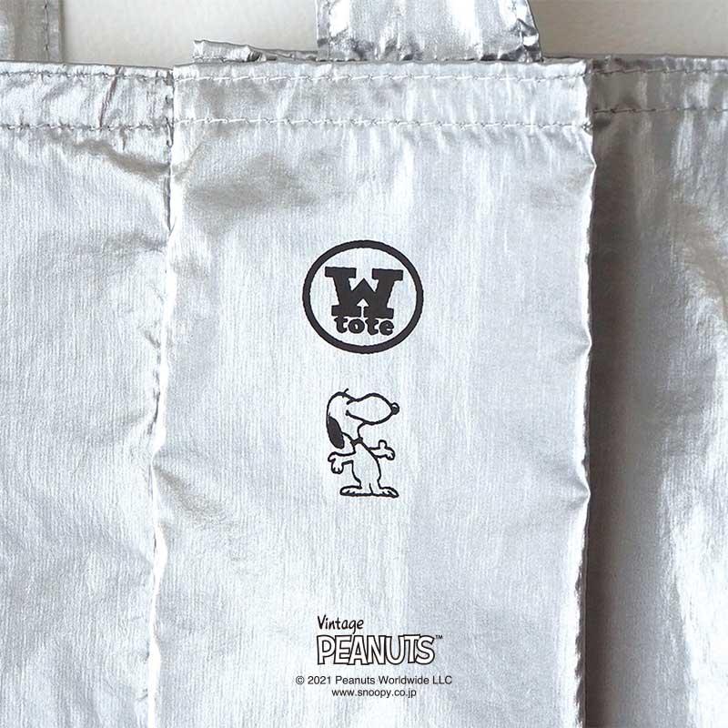 【2021ss】Peanuts ダブルトートバッグ シャイニー(2色)