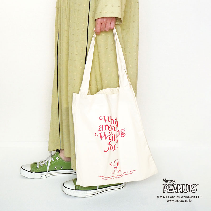 【2021ss】Peanuts ダブルトートバッグ コットン(2色)
