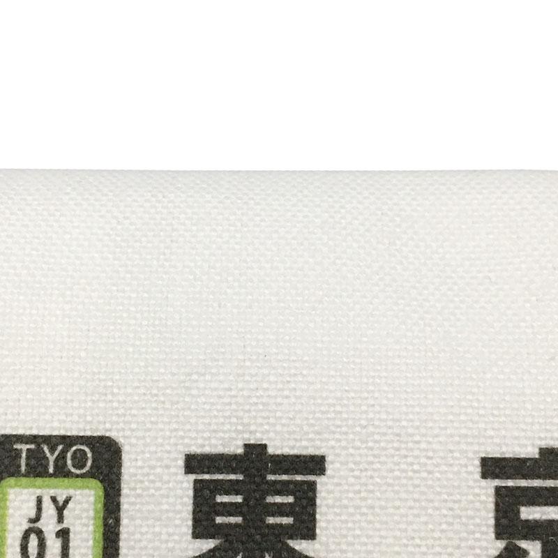 オンライン限定ポイント10倍!メディア掲載多数! 2020AW【tente】 山手線ポケットティッシュ(東京〜高田馬場 15駅)