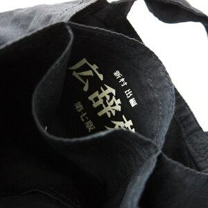 2020SS【岩波書店】W-TOTE BAG(3柄)