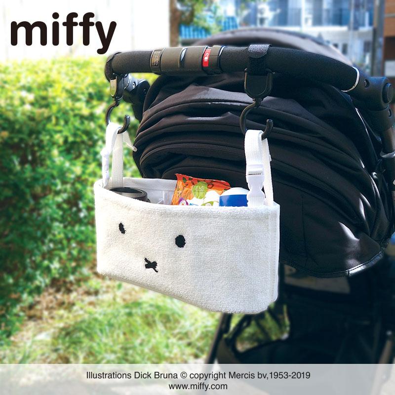 【Miffy】 Dick Bruna ハングバッグ ミッフィー(2色)