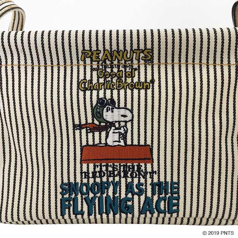 【pilier】 Vintage Peanuts SQ[SS]/ WORK (2柄)