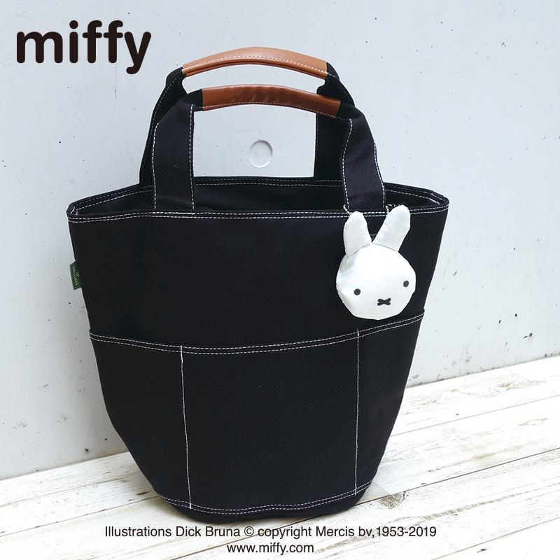 限定数再入荷!【miffy】 PACKABLE ECO BAG Dick Bruna ミッフィー(2色)