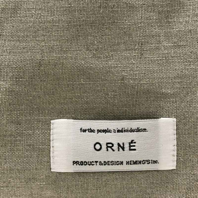 【ORNE】リトアニアレスティーマット(2色)