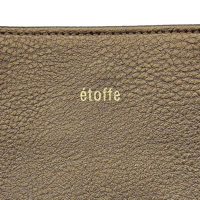 2021SS【etoffe Pochette】合皮 Bronze ブロンズ