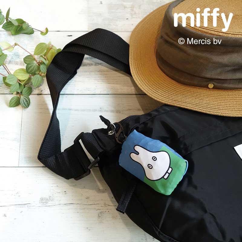 2021SS【miffy】ハングバッグ Dick Bruna ミッフィー(2柄)