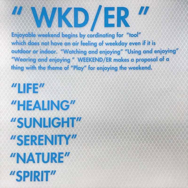 オンライン限定SALE【WKD/ER】 GHOST TEX tote Mid(3色)