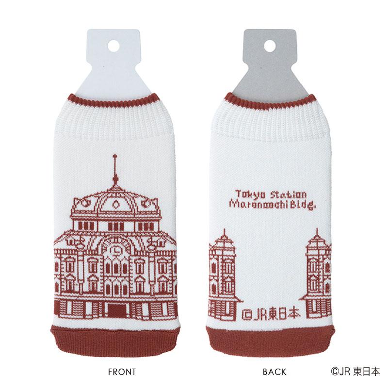 【botoco】東京駅丸の内駅舎(2柄)